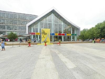 2011 도문강 미술 전시회 전시관